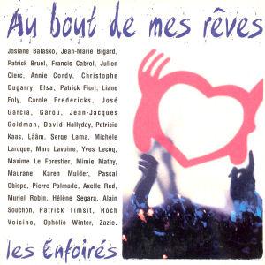 Jean-Jacques Goldman : Au bout de mes rêves (1982)